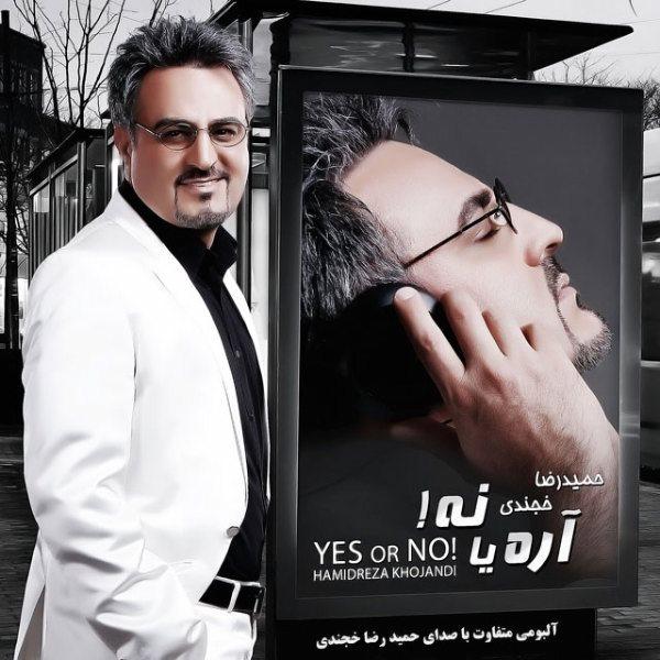 Hamid Reza Khojandi - Geryehato Miboosam