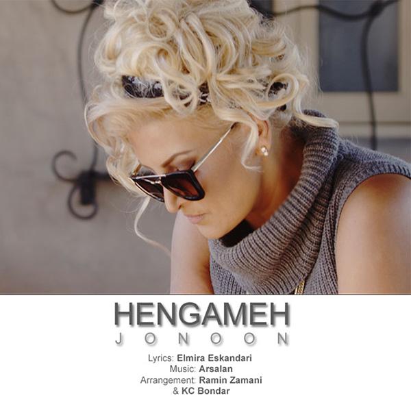 Hengameh - Jonoon