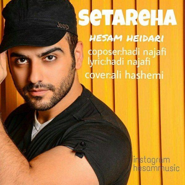 Hesam Heidari - Setareha