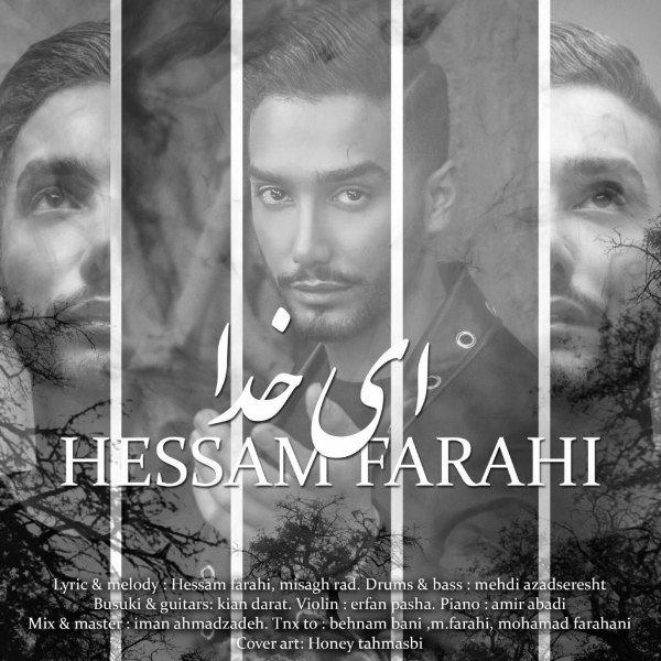 Hessam Farahi - Ey Khoda
