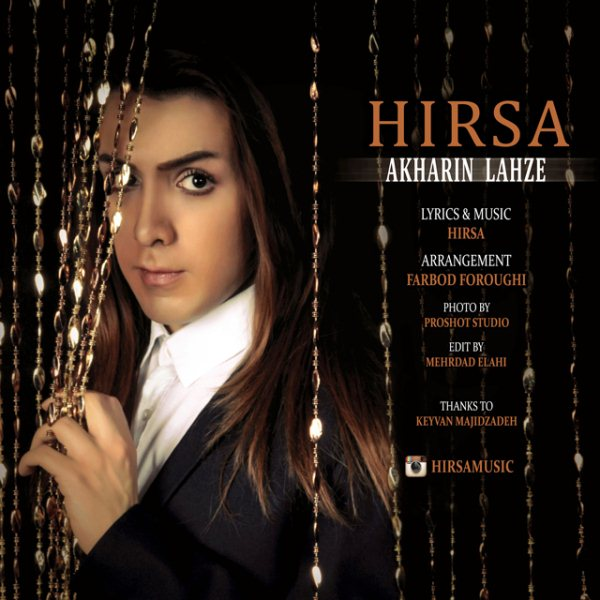 Hirsa - Akharin Lahze