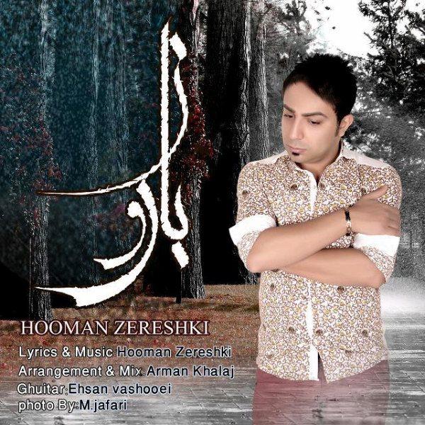 Hooman Zereshki - Baroon