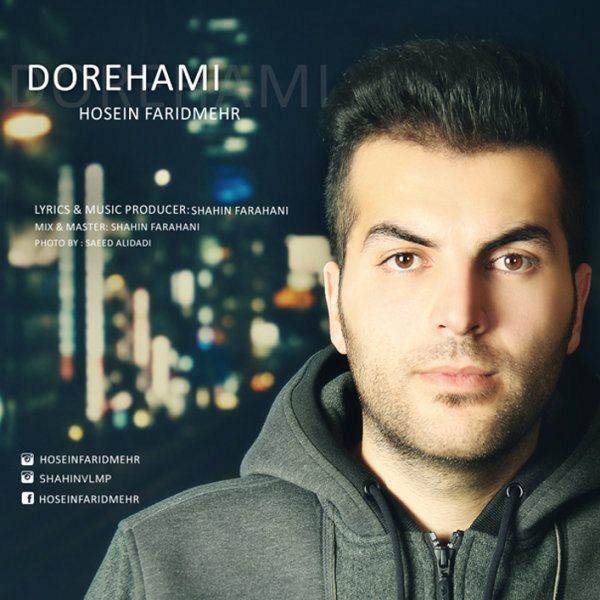 Hosein Faridmehr - Dorehami