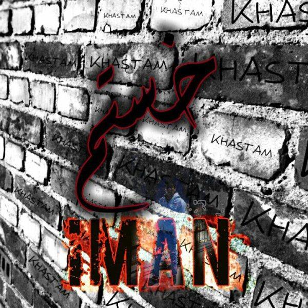 Iman - Khastam