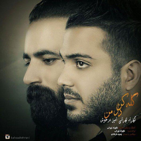 Kahzad Tehrani - Gele Kon (Ft Amin Dorkhosh)