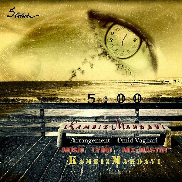 Kambiz Mahdavi - Saate 5