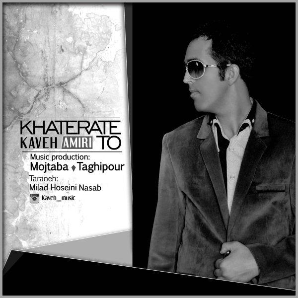 Kaveh Amiri - Khaterate To