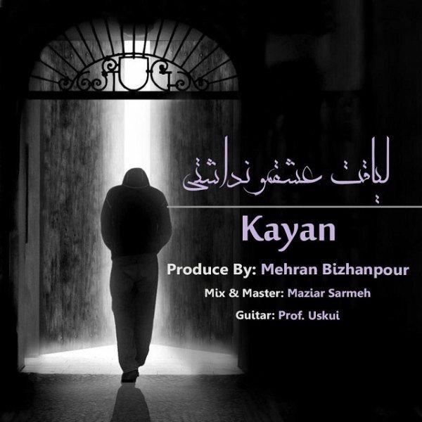 Kayan - Liaghate Eshghamo Nadashti