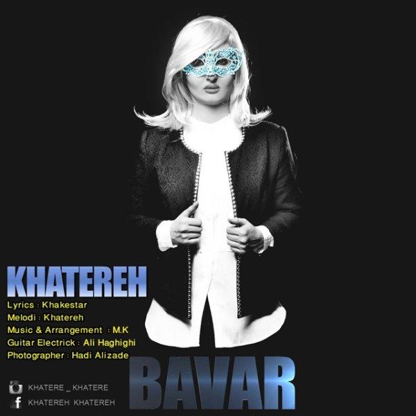 Khatereh - Bavar