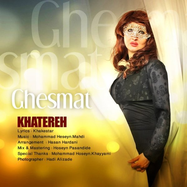Khatereh - Ghesmat