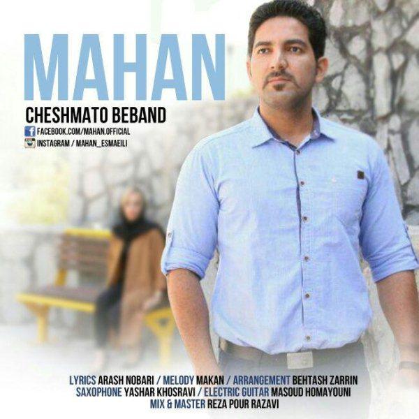 Mahan - Cheshmato Beband