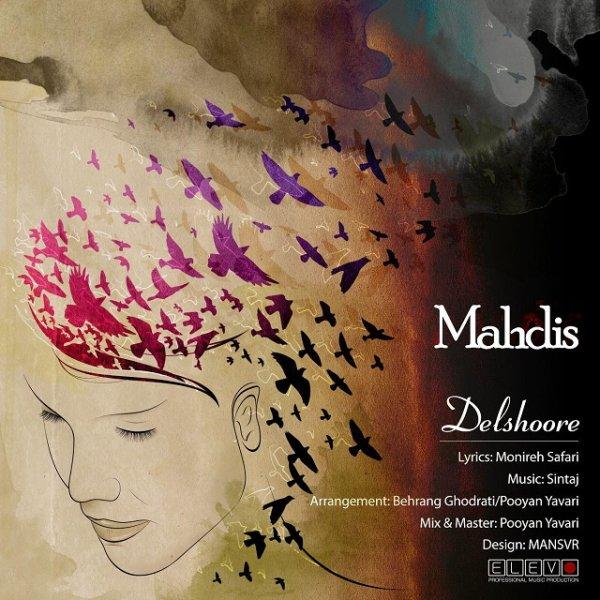 Mahdis - Delshoore