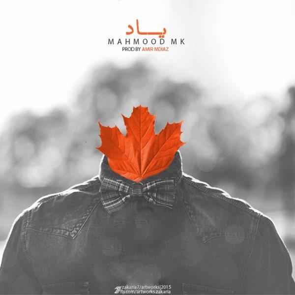 Mahmood Mk - Yad