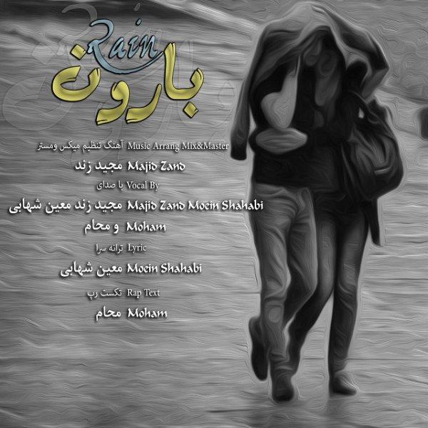 Majid Zand - Baroon (Ft Moein Shahabi & Moham)