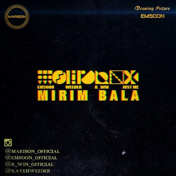 Maribon - Mirim Bala
