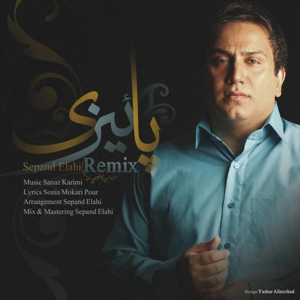 Masoud Emami - Paeezi (Remix)