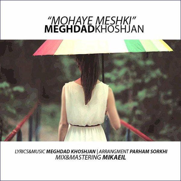 Meghdad Khoshjan - Mohaye Meshki