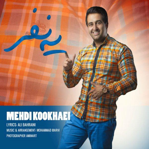 Mehdi Kookhaei - Ye Nafar