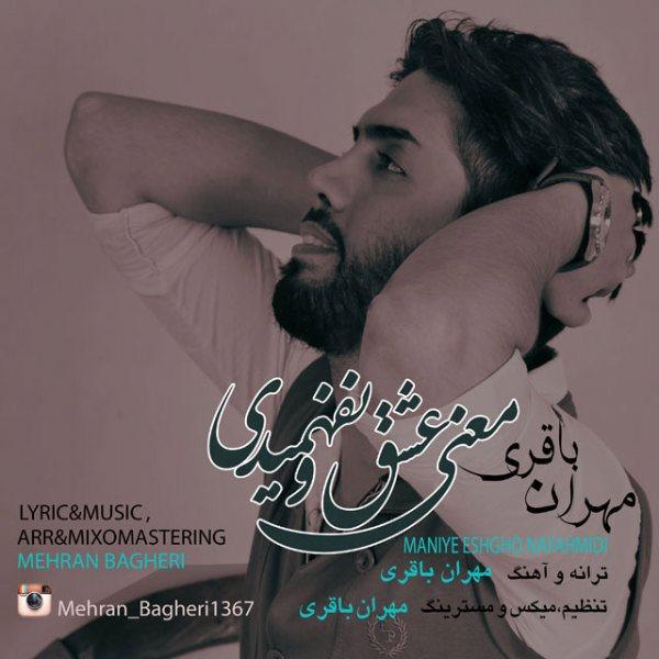 Mehran Bagheri - Maniye Eshgho Nafahmidi