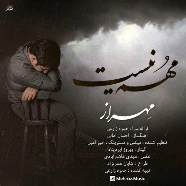 Mehraz - Mohem Nist