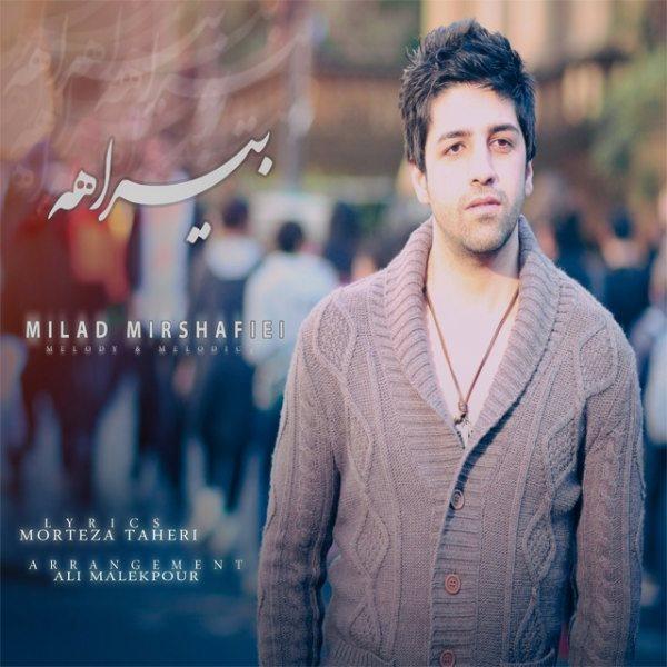 Milad Mirshafiei - Bi Rahe