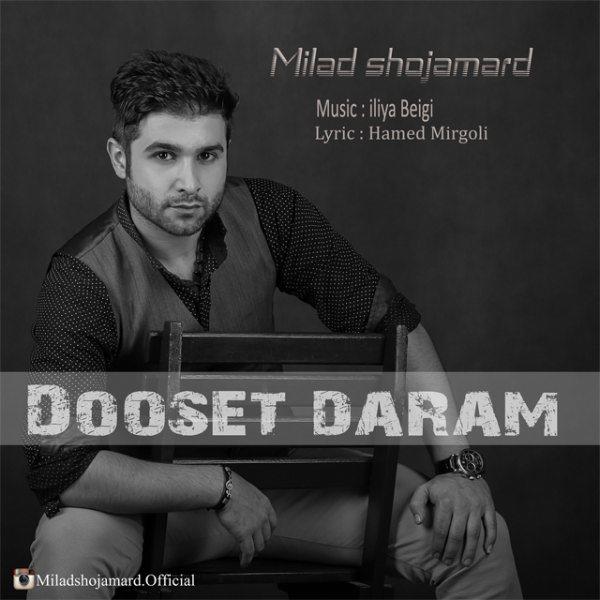 Milad Shojamard - Dooset Daram