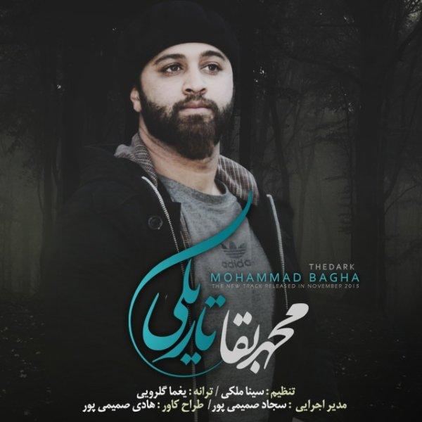 Mohammad Bagha - Tariki