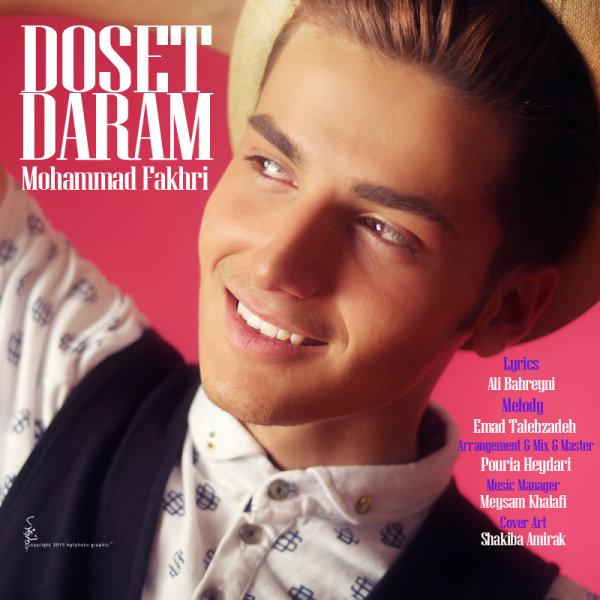 Mohammad Fakhri - Dooset Daram