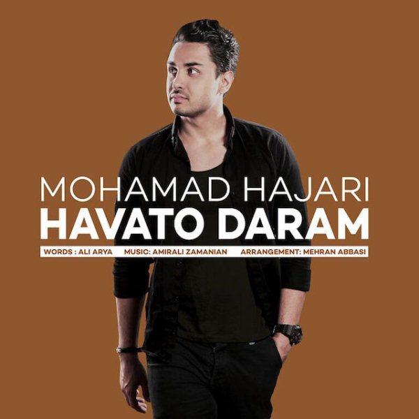 Mohammad Hajari - Havato Daram