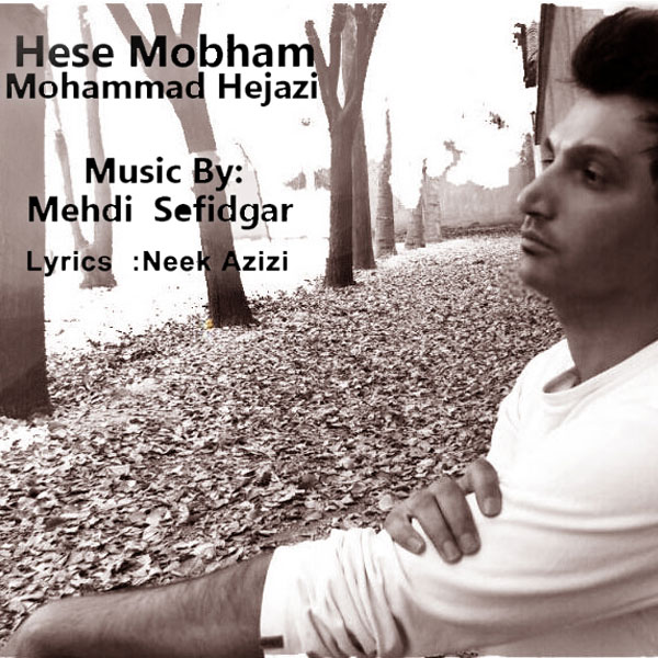 Mohammad Hejazi - Hesse Mobham