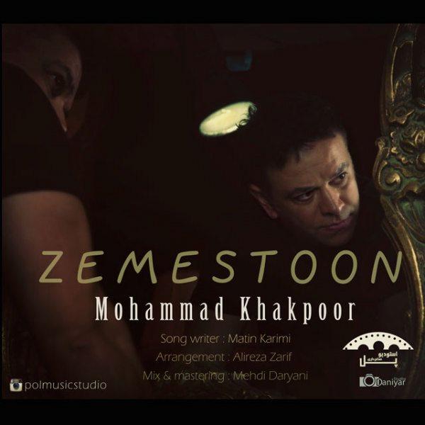 Mohammad Khakpoor - Zemestoon
