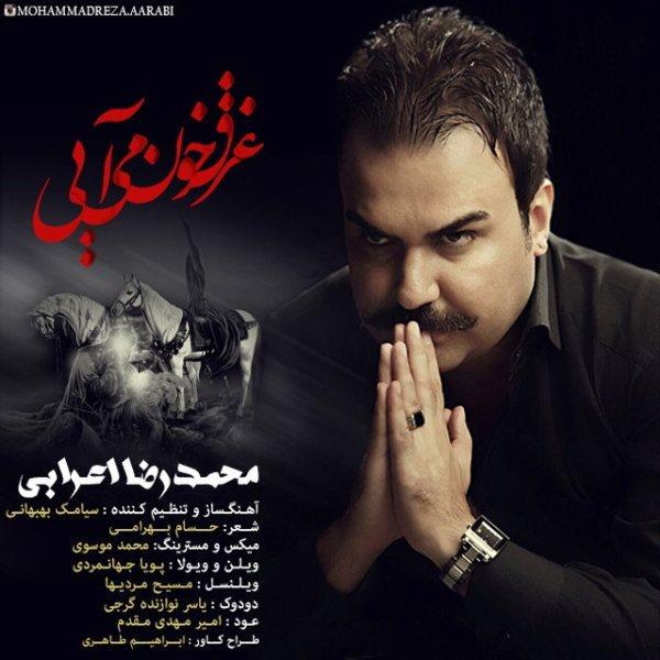 Mohammadreza Arabi - Gharghe Khoon