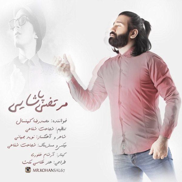 Mohammadreza Kohansal - Morteza Pashaei