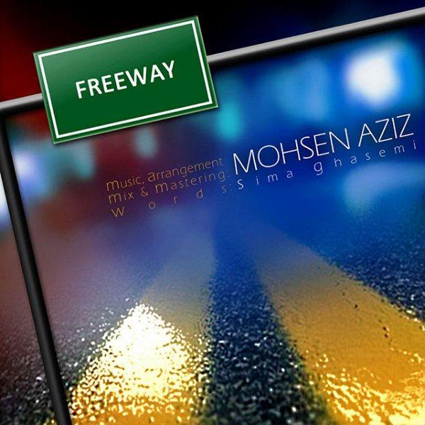 Mohsen Aziz - Azad Rah