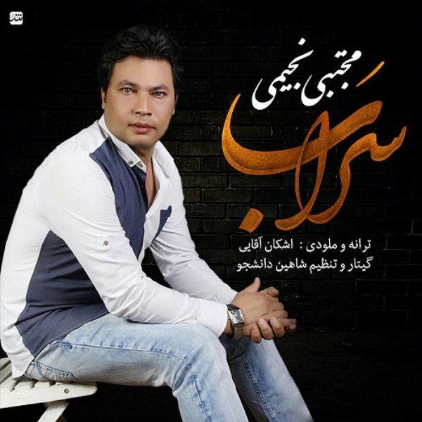 Mojtaba Najimi - Sarab