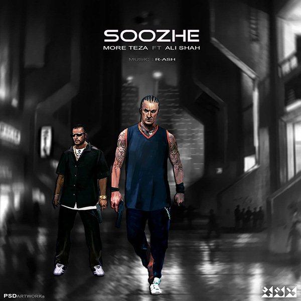 More Teza - Soozhe (Ft Ali Shah)