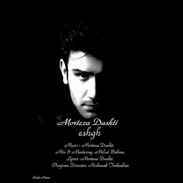 Morteza Dashti - Eshgh