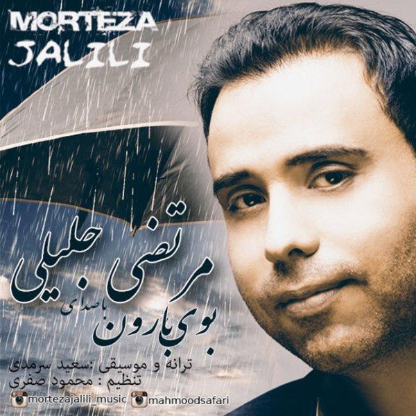 Morteza Jalili - Booye Baroon