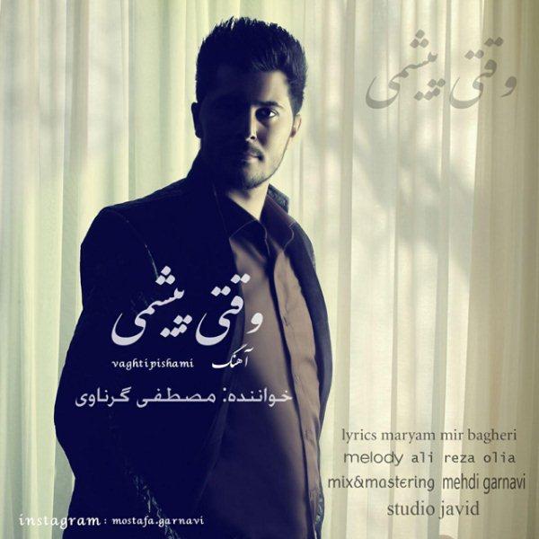 Mostafa Garnavi - Vaghti Pishami