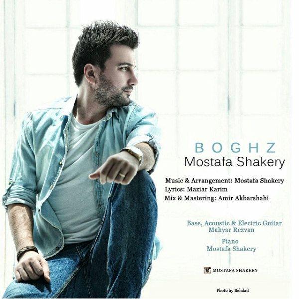 Mostafa Shakery - Boghz