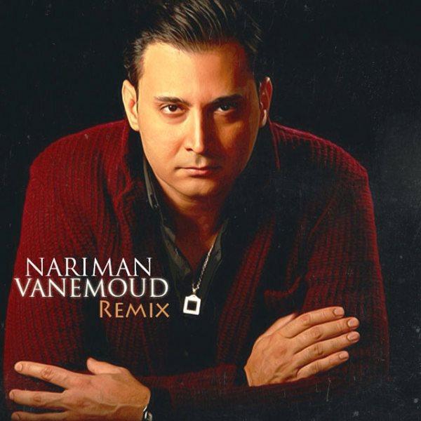 Nariman - Vanemoud (Remix)