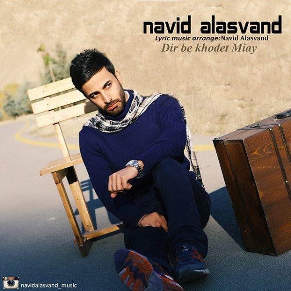 Navid Alasvand - Dir Be Khodet Miay