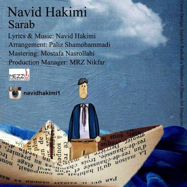 Navid Hakimi - Sarab