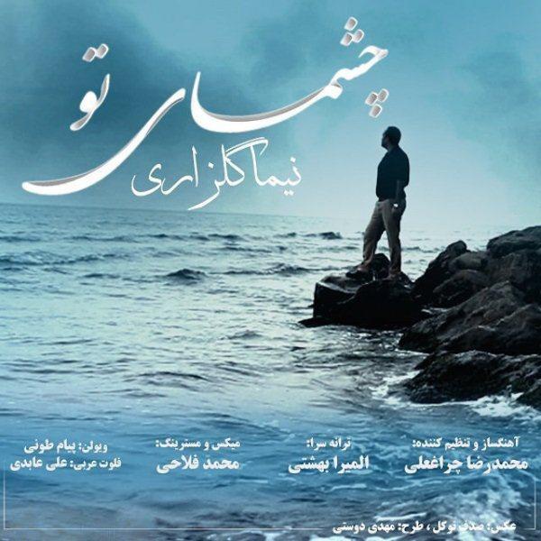Nima Golzari - Cheshmaye To