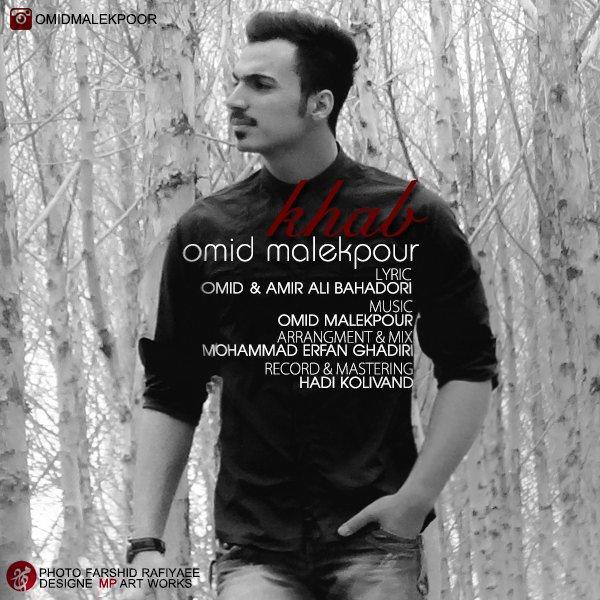 Omid Malekpour - Khab