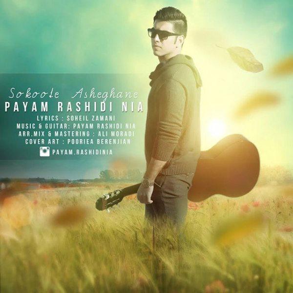 Payam Rashidi Nia - Sokoote Asheghane