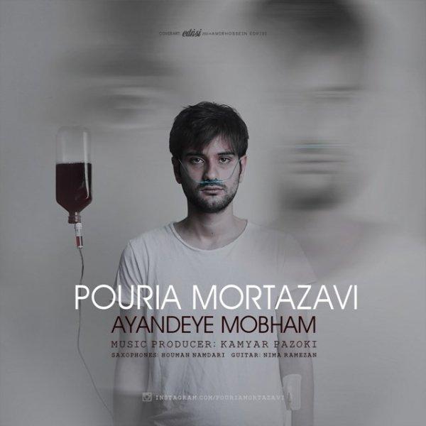 Pouria Mortazavi - Ayandeye Mobham