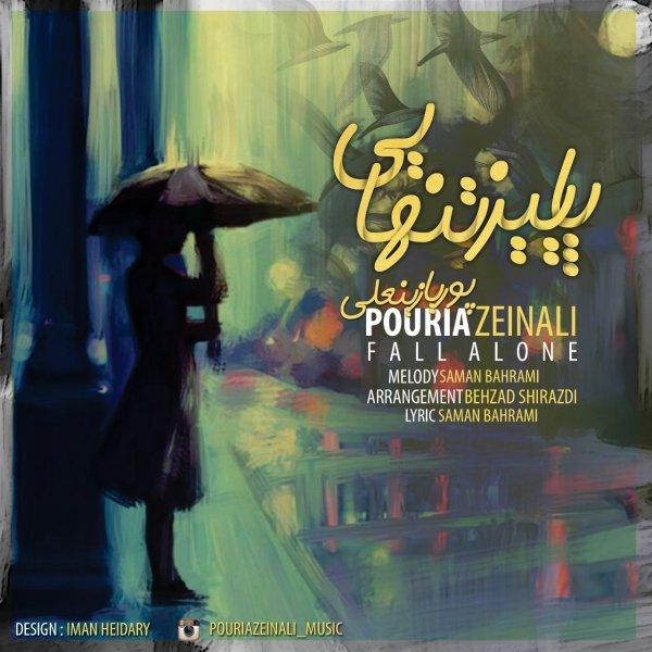 Pouria Zeinali - Paeeze Tanhaei