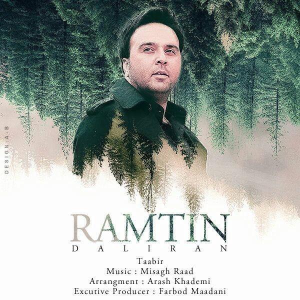 Ramtin Daliran - Tabir