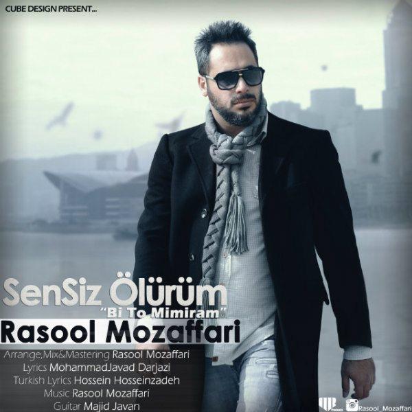 Rasool Mozaffari - Bi To Mimiram